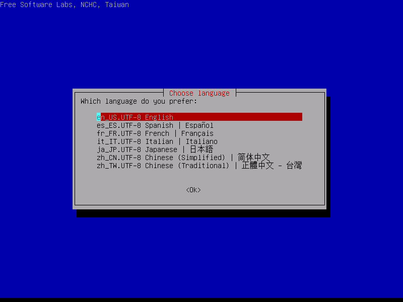 Clonezilla screenshot